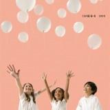 京セラミタ社会環境報告書2009