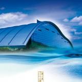 九州国立博物館パンフレット