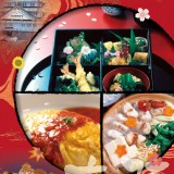 食の都大阪PRパンフ