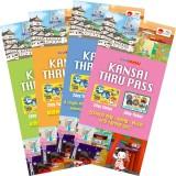 KANSAI THRU PASSリーフレット