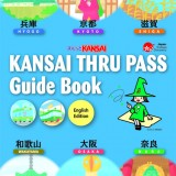 KANSAI THRU RASS Guide Book