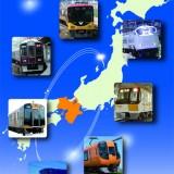 関西鉄道ネットワーク路線図