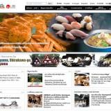 金沢観光サイト