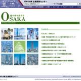 IBPC大阪 健康都市大阪