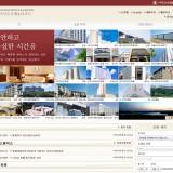 都ホテルズ&リゾーツウェブサイト