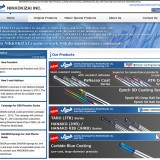 日工機材ウェブサイト