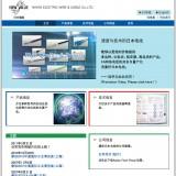 日本電線工業株式会社
