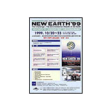 New Earth '99