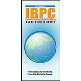 IBPCパンフ