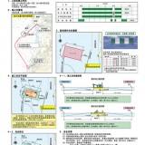 阪南港第1区土砂投入工事お知らせポスター