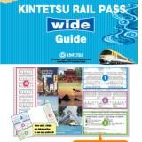 KINTETSU RAIL PASSチラシ・ガイド