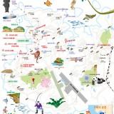 南紀白浜温泉ガイドマップ
