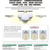 Panasonic 使用上の注意(8ヵ国語)