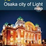 光の首都大阪MAP