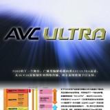 Panasonic AVCパンフ