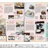 遊びマップ韓国語版電子ブック52号~65号