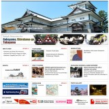 金沢市観光協会(英語版)