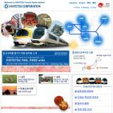 近畿日本鉄道ウェブサイト