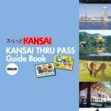 KANSAI THRU PASSガイドブック