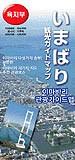今治観光ガイドマップ韓国語版