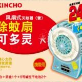 蚊に効くカトリス 中国向けパッケージ