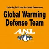 地球温暖化防衛隊パンフ